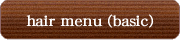 ren_menu_choice01